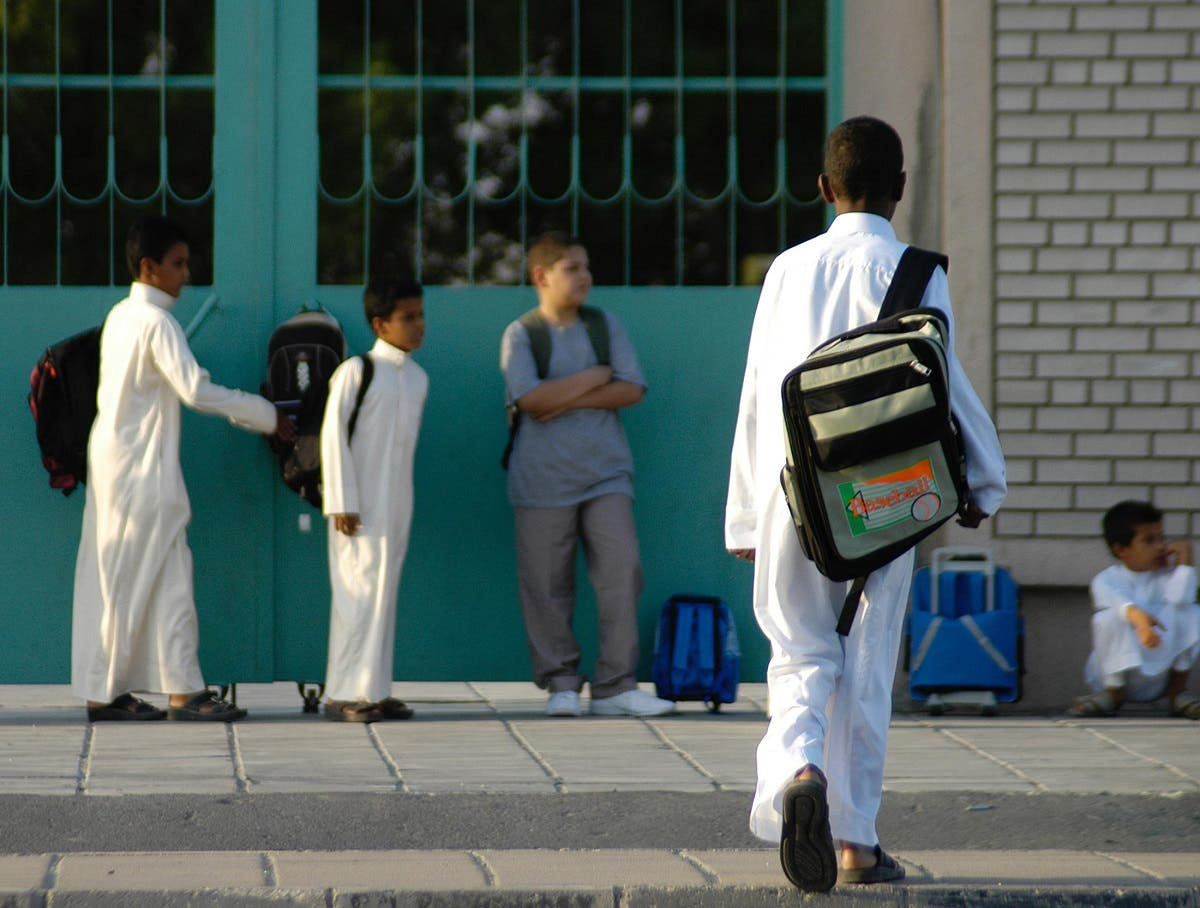 Saudi Arabia suspended all schools, universities and educational institutions in the Kingdom since March 9 as part of efforts to contain the spread of the coronavirus. (File photo: AFP)
