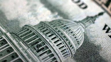 الدولار يتراجع مع تصدر اليوان معاملات المخاطرة