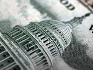 أميركا.. جدل حول انتقاد ترمب سياسة الدولار القوي