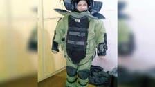 ملکی تاریخ میں پہلی بار خاتون کانسٹیبل عطیہ بتول بم ڈسپوزل اسکواڈ میں تعینات