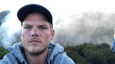 DJ Avicii committed suicide, bled to death