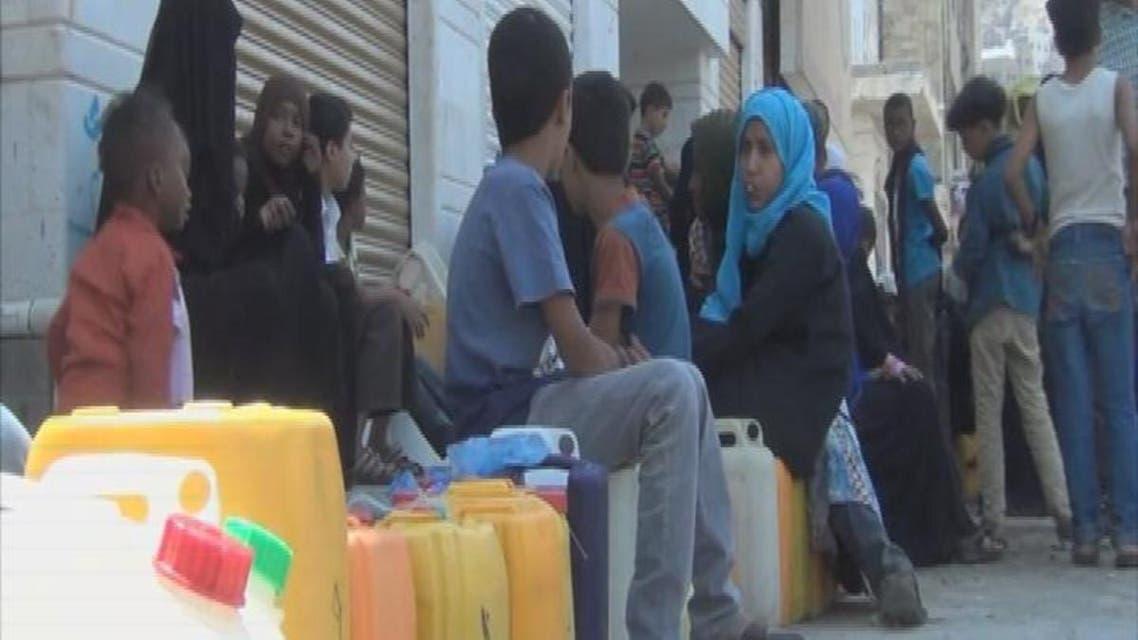 yemen.report