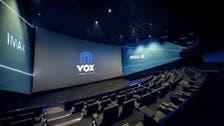 آیئے سعودی عرب کے دوسرے سینما ہاؤس کی سیر کریں!