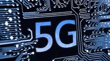 السعودية تنفذ مبادرات خدمات الجيل الخامس للاتصالات