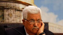 Palestinian President Mahmoud Abbas in hospital: source