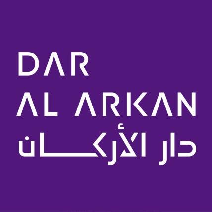 دار الأركان تدرج صكوكا بـ400 مليون دولار في ناسداك دبي