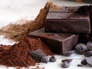 احمِ قلبك بقطعة صغيرة من الشوكولاتة يومياً