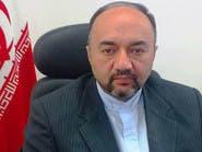 تعرف على سفير إيران في الجزائر المتهم بتسليح البوليساريو