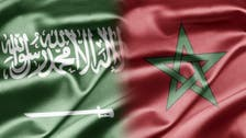 Saudi Arabia 'stands by' Morocco 'against all threats to its security'