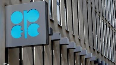 مسؤول كويتي: مصدرو النفط يبحثون مقترحاً بخفض الإنتاج