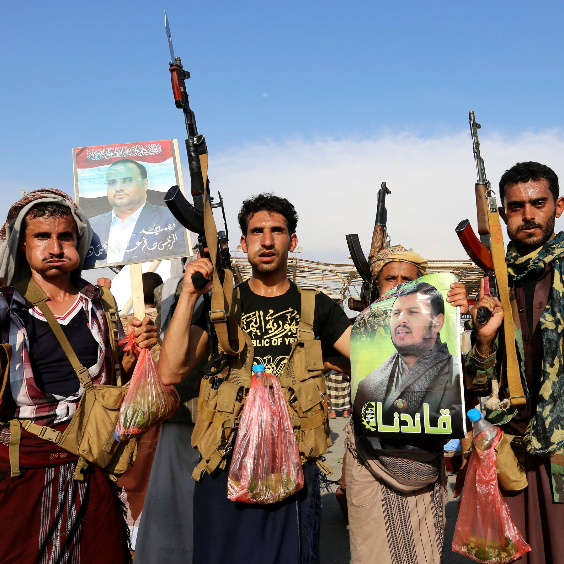 Yemen's Iran-backed Houthis execute nine men for involvement in Samad death