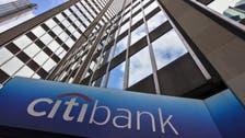 """""""سيتي غروب"""" يتطلع لرخصة مصرفية كاملة بالسعودية"""