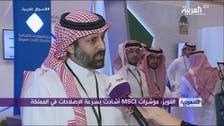 القويز للعربية: سيتم إعادة تسعير رسوم التداول بسوق السندات