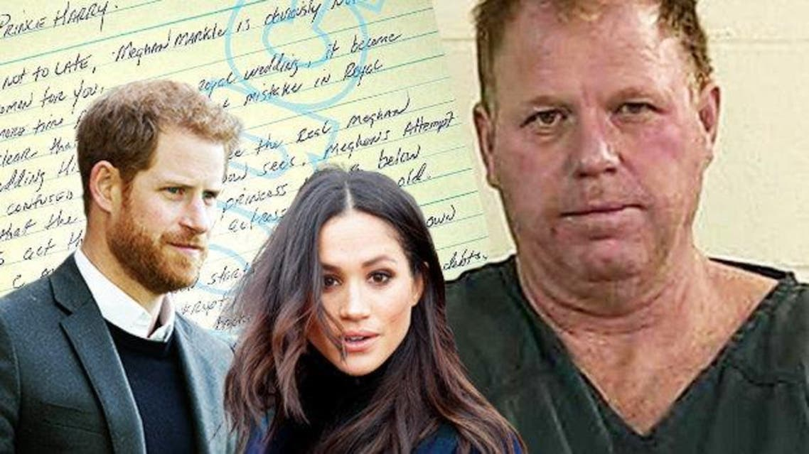meghan markle's Brother, call off wedding