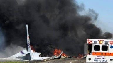 شاهد لحظة تحطم الطائرة العسكرية الأميركية في طريق سريع