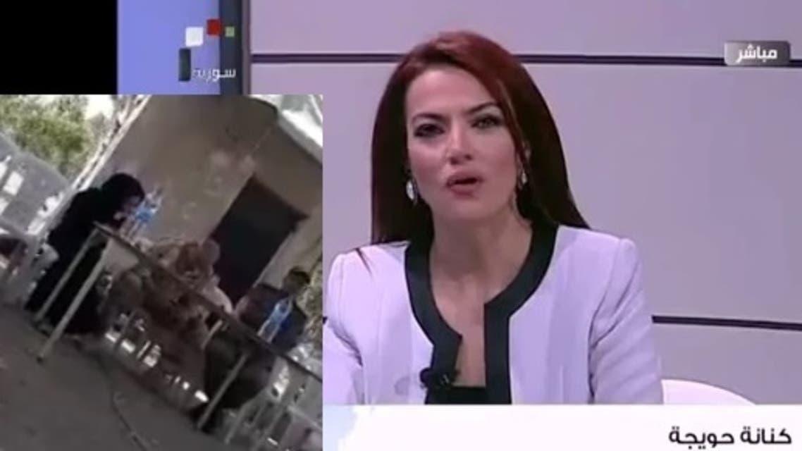 كنانة حويجة مذيعة على يمين الصورة ومبعوثة سرّية  للأسد على يسارها