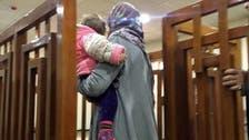من هي ميلينا بوغدير التي يحاكمها العراق؟