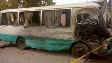 پاکستان اٹامک انرجی کی منی بس پر خودکش حملہ ، دو افراد جاں بحق ، 14 زخمی