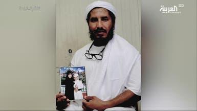 شقيق المعتقل السعودي في غوانتنامو يتحدث لنشرة الرابعة