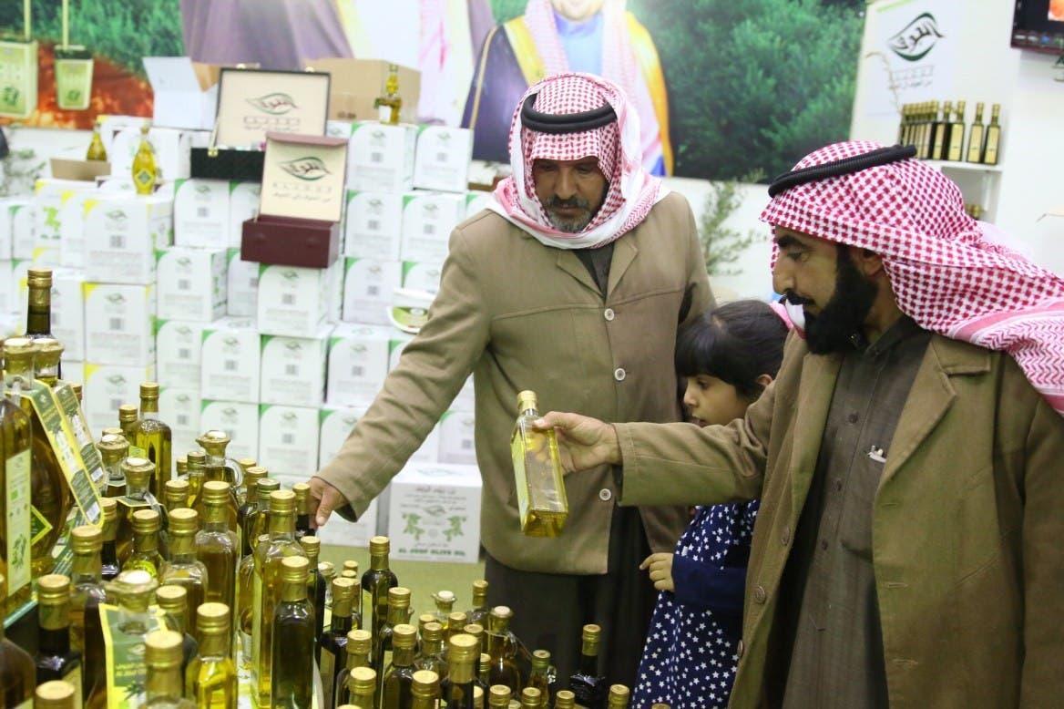 olive saudi jouf