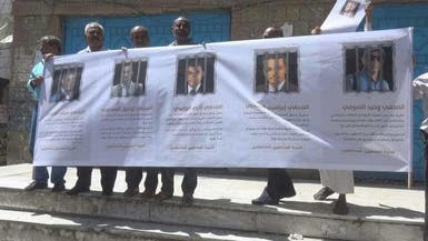 وقفة احتجاج لصحافي اليمن يذكرون بمعاناتهم من الانقلاب