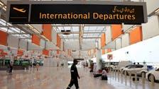 Pakistan orders 18 international aid groups closed