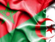 المغرب: الجزائر تقدم دعماً فاضحاً لجبهة البوليساريو
