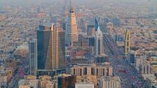 صندوق النقد: إيرادات السعودية تفوق 30% من الناتج المحلي