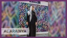 Meet the Saudi designer who wants to bring 3D to fashion