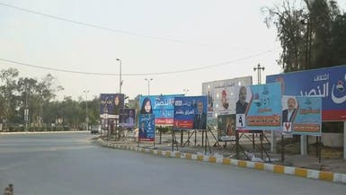 العراق.. الحشد ممنوع من التصويت مع الأجهزة الأمنية