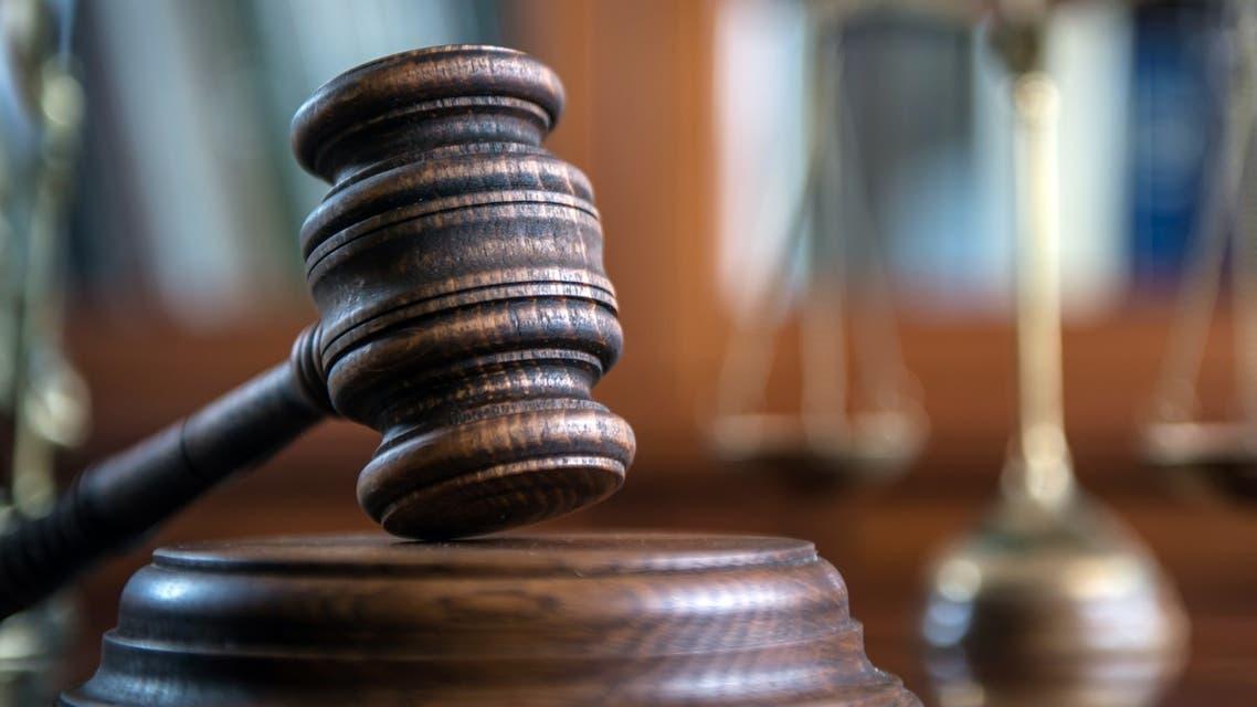 محكمة عدل
