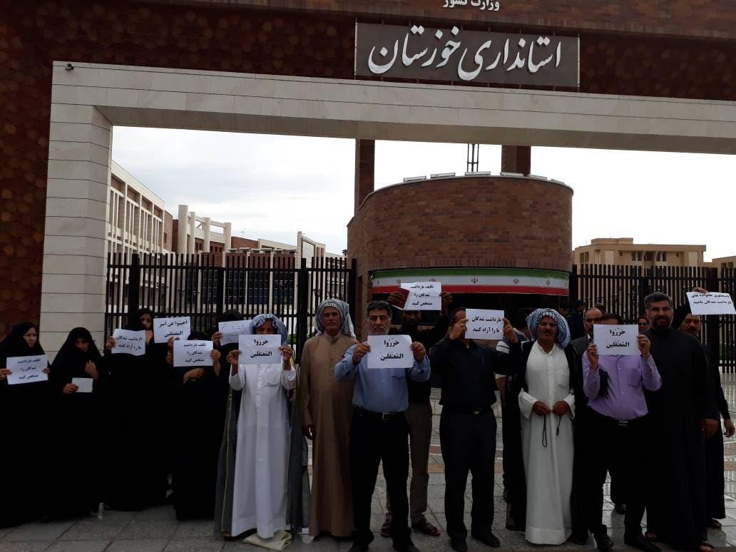 احتجاج اهالي معتقلي الأهواز أمام المحافظة