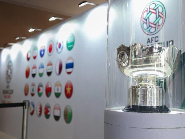 تعرف على مراسم قرعة كأس آسيا 2019