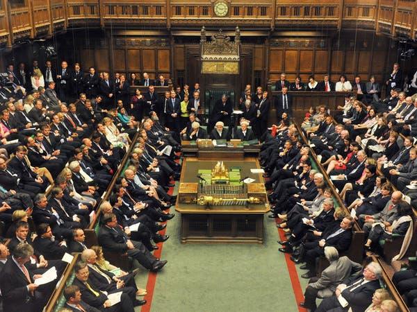 مجلس العموم البريطاني يناقش صفقة بيع ويمبلي
