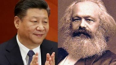 تضم 370 مليارديراً.. شي: الصين ترفع راية الماركسية