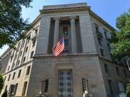 واشنطن تتهم 5 بخرق العقوبات على إيران.. وغسل أموال