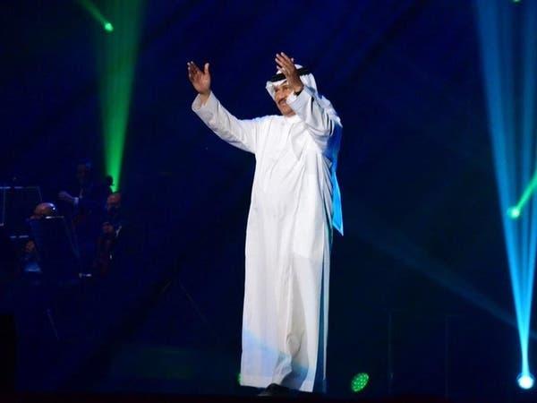 شاهد.. ماذا قال محمد عبده في حفله الأول للعائلات بجدة