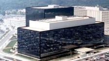 534 مليون مكالمة ورسالة أميركية تحت الرقابة