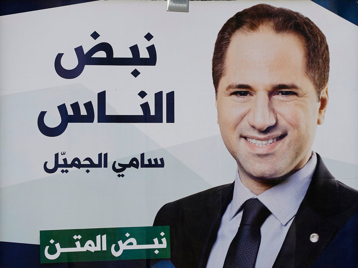 Electoral billboard of Lebanese candidate for the upcoming parliamentary elections Sami Gemayel, the youngest son of late president-elect Bachir Gemayel, killed in 1982, and the grandson of Pierre Gemayel, who founded the Phalangist (Kataeb) Party. (AFP)