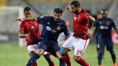 تعادل الأهلي والترجي سلبياً في دوري أبطال أفريقيا