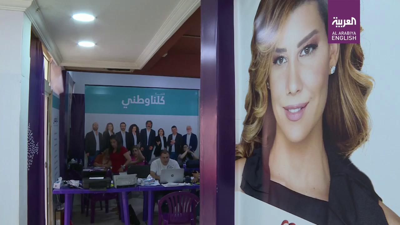 lebanon elections Paula Yacoubian