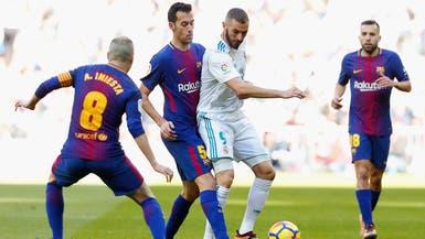 من مباراة بين برشلونة وريال مدريد في ديسمبر 2017