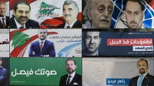 EXPLAINER: Who are Lebanon's main political parties contesting the elections?