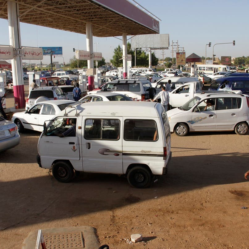 Sudan ends subsidies for petrol and diesel, raises prices