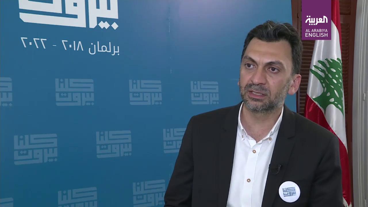 Ibrahim Mneimneh lebanon elections