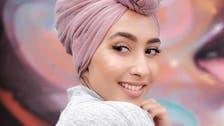مسلم ماڈل کو حجاب کی وجہ سے بیوٹی مہم کا حصہ بننے سے روک دیا گیا