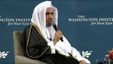 Muslim World League chief: We cannot deny Holocaust and its impact on humanity