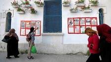 Tunisians to vote in first free municipal elections amid economic gloom