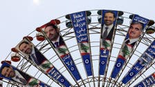 Here are 7 things to know about Lebanon's parliament elections