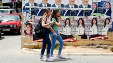 800,000 new voters as Lebanon holds first parliamentary elections in nine years
